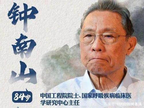 钟南山说香港已出现社区感染 香港现在什么情况_WWW.XUNWANGBA.COM