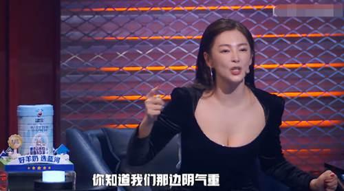 张雨绮我看男人的眼光不是很好 张雨绮结过几次婚了_WWW.XUNWANGBA.COM