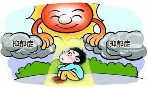 轻度抑郁症的10个前兆_WWW.XUNWANGBA.COM