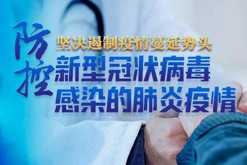 31省区市新增确诊105例 31省区市新增105例_WWW.XUNWANGBA.COM