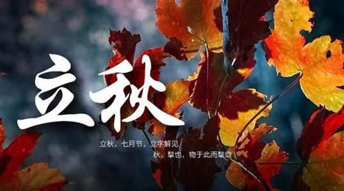 立秋会下雨吗 立秋下雨好吗 立秋下雨有什么说法_WWW.XUNWANGBA.COM