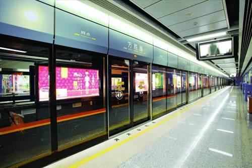 疫情期间大连地铁正常运行吗 现在大连地铁还运行吗_WWW.XUNWANGBA.COM