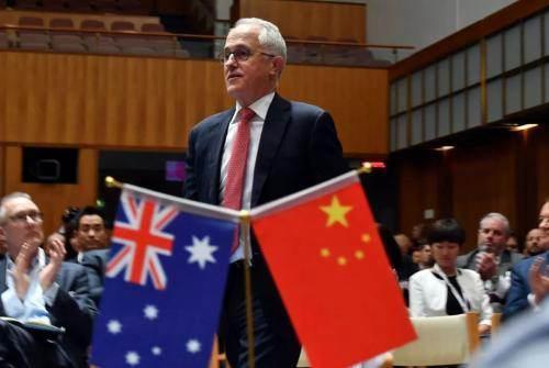 澳美联合声明攻击中国中方回应_WWW.XUNWANGBA.COM