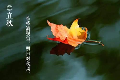 立秋的时候不能洗澡吗 立秋不能洗澡为什么_WWW.XUNWANGBA.COM