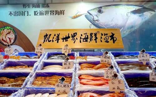 最近大连海鲜怎么了 大连30例确诊为海鲜公司员工_WWW.XUNWANGBA.COM