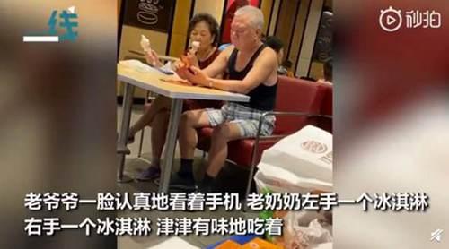老爷爷陪老奶奶排排坐吃冰激凌_WWW.XUNWANGBA.COM