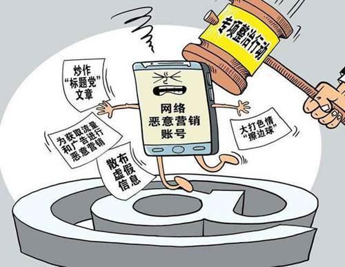 微信将严厉打击恶意营销等行为_WWW.XUNWANGBA.COM