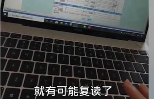 陕西回应高考志愿填报系统崩溃 陕西回应系统崩溃_WWW.XUNWANGBA.COM