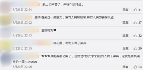 百姓冒雨追车送抗洪战士熟鸡蛋_WWW.XUNWANGBA.COM