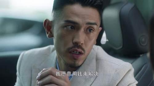 梁正贤空间管理大师 空间管理大师是什么意思_WWW.XUNWANGBA.COM