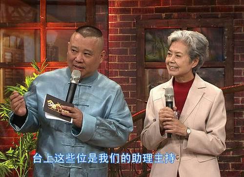 中国第一位电视播音员沈力去世 中国第一位电视播音员是谁_WWW.XUNWANGBA.COM