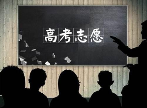 高考生因系统崩溃错过志愿填报 错过志愿填报怎么办_WWW.XUNWANGBA.COM
