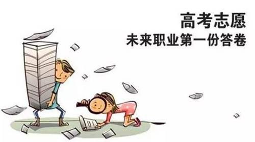志愿填报系统崩溃怎么办 高考志愿系统崩溃_WWW.XUNWANGBA.COM