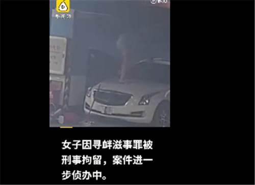 女子狂砸9辆车后让男友赔 男友回应只是普通朋友_WWW.XUNWANGBA.COM