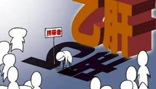七千万乙肝病毒携带者让你害怕么 中国现有乙肝病毒携带者约7000万_WWW.XUNWANGBA.COM