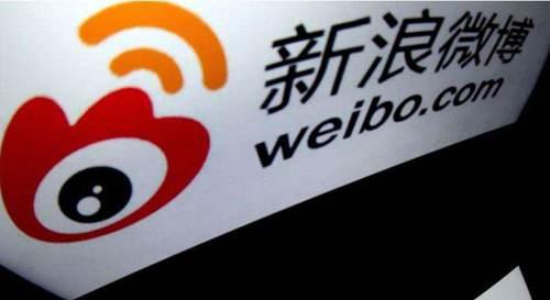 微博关闭违规自媒体账号125个 微博关闭35个百万粉丝违规账号_WWW.XUNWANGBA.COM