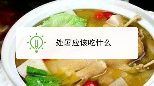 处暑节气的含义是什么 处暑节气的含义是什么意思_WWW.XUNWANGBA.COM