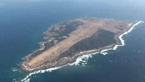 日本民众反对政府购岛建美军基地_WWW.XUNWANGBA.COM