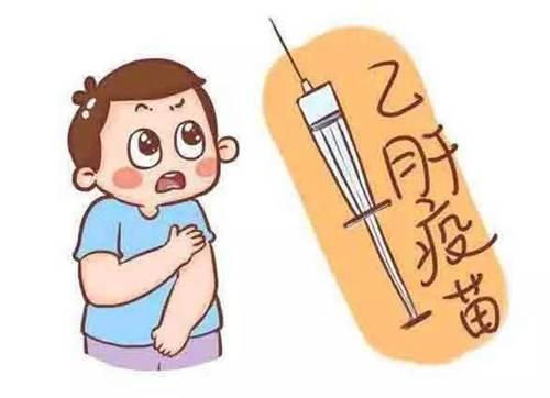 小时候打的乙肝疫苗长大还有效吗 小时候打的乙肝疫苗能管多久_WWW.XUNWANGBA.COM