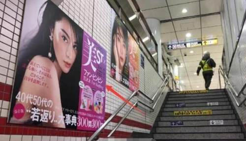 姚晨范冰冰形同陌路 姚晨范冰冰机场偶遇无交流_WWW.XUNWANGBA.COM