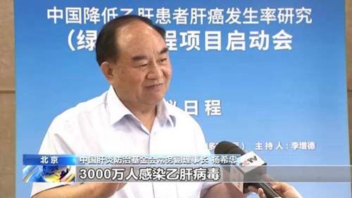 中国现有乙肝病毒携带者约7000万 乙肝病毒携带者可怕吗_WWW.XUNWANGBA.COM