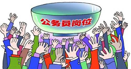国考为何还有空缺职位 国考为何大量补录_WWW.XUNWANGBA.COM