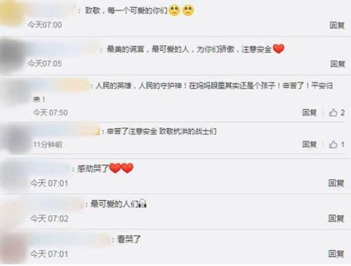 抗洪战士骗妈妈说没去抗洪 抗洪战士骗妈妈_WWW.XUNWANGBA.COM