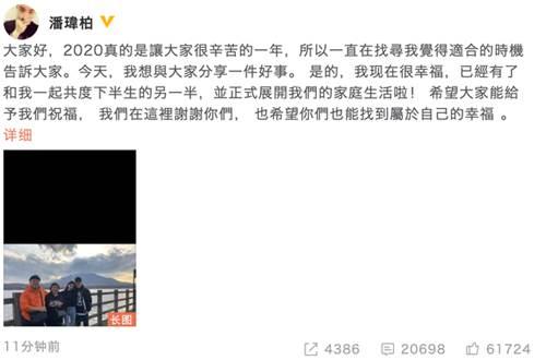 被王思聪吃瓜波及吴翊凤辟谣_WWW.XUNWANGBA.COM