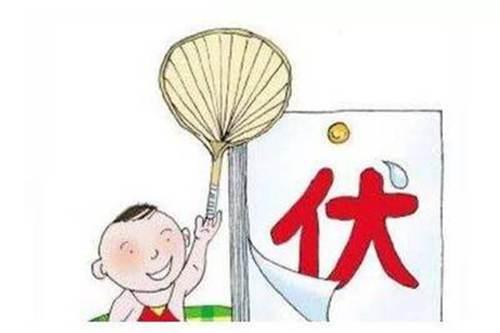 三伏天养生小知识 三伏天养生健康知识_WWW.XUNWANGBA.COM