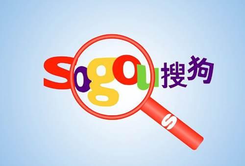 搜狗回应腾讯收购要约 腾讯收购搜狗_WWW.XUNWANGBA.COM