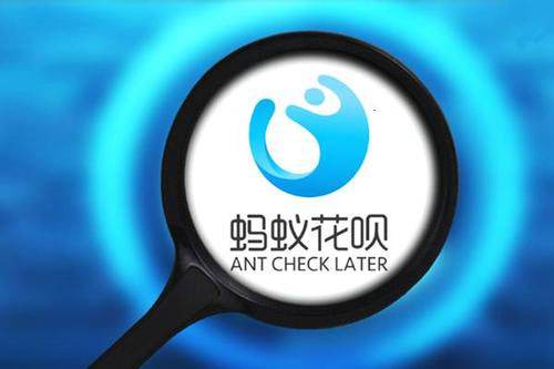 花呗部分用户接入央行征信 花呗上征信_WWW.XUNWANGBA.COM