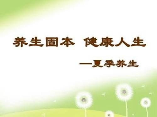夏季养生知识大全 夏季养生小知识分享_WWW.XUNWANGBA.COM
