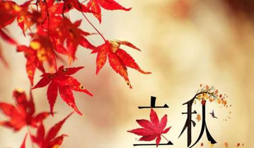 立秋天气会凉快点吗 立秋天气就不热了吗_WWW.XUNWANGBA.COM