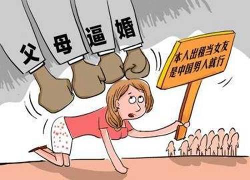 茂名被逼婚少女母亲发声_WWW.XUNWANGBA.COM