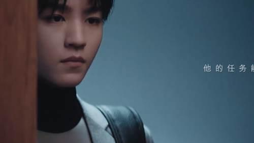 王俊凯变身机器人 任务王俊凯在哪看_WWW.XUNWANGBA.COM