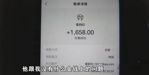 1658暗示啥意思啊 1658失联事件后续结果 转账1658失联死亡_WWW.XUNWANGBA.COM
