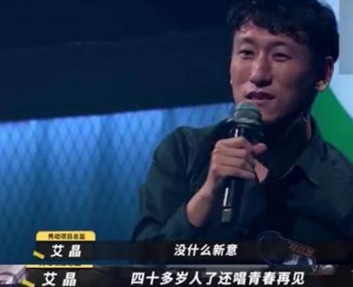 郑钧为水木年华抱不平 水木年华淘汰_WWW.XUNWANGBA.COM