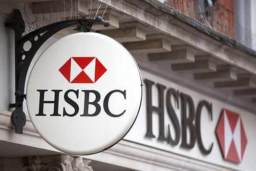 汇丰银行是美国的吗 汇丰银行是香港的吗 汇丰银行是外资银行吗_WWW.XUNWANGBA.COM