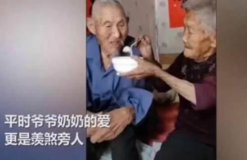 100岁奶奶贴脸陪伴98岁爷爷 夫妻如何相处家庭才幸福_WWW.XUNWANGBA.COM