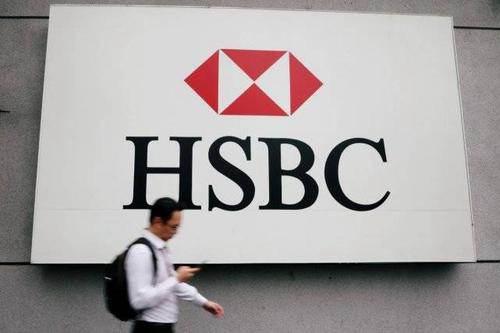 汇丰银行是哪个国家的企业 汇丰银行是英国的还是香港的 汇丰银行是国企还是私企_WWW.XUNWANGBA.COM
