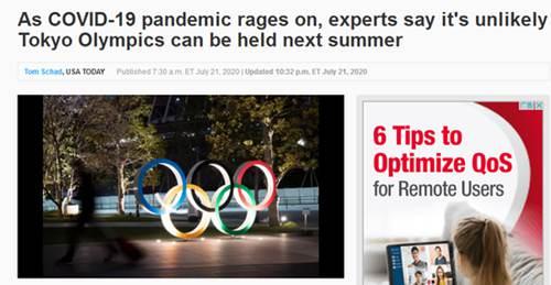 东京奥运会推迟至夏天 日本专家呼吁禁止美国出战奥运_WWW.XUNWANGBA.COM