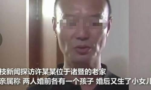 杀妻男子疑再涉命案 杭州杀妻男子疑设另一桩命案_WWW.XUNWANGBA.COM