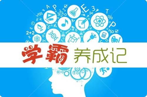 全班62人有59人高考超600分 62人学霸班59人高考超600分_WWW.XUNWANGBA.COM